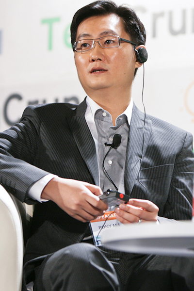 Ma Huanteng - CEO Today Top 50