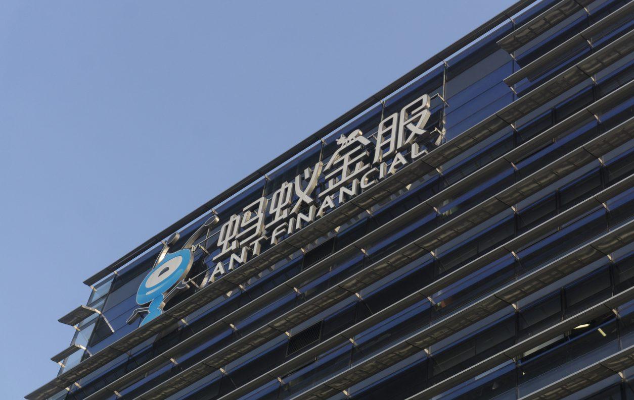 Alibaba Fined $2.8 Billion for Alleged Monopolistic Behaviour